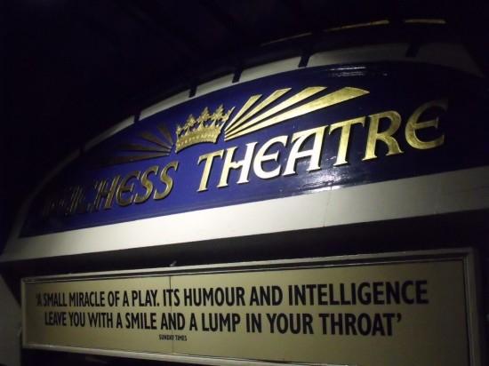 Театр Герцогини в Лондоне (1)