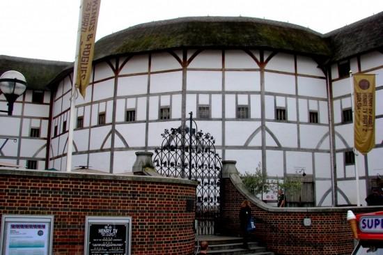 Театр Глобус